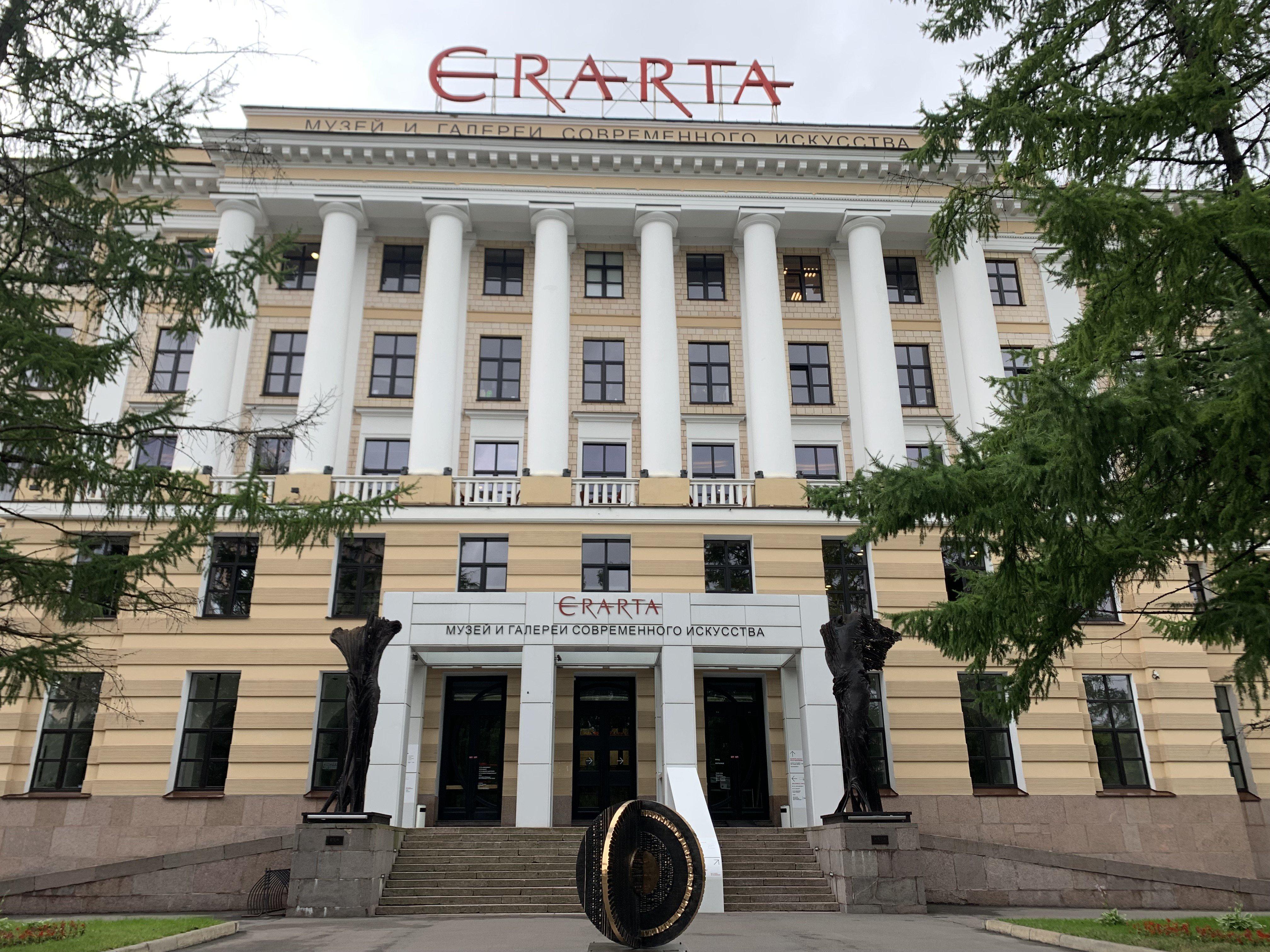 Musée Erarta