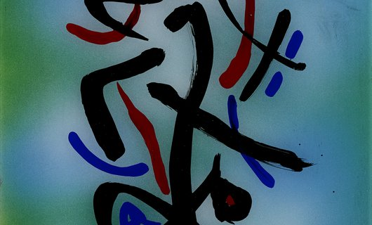 Tableau Calligraphie, Jenkell, Art Fair